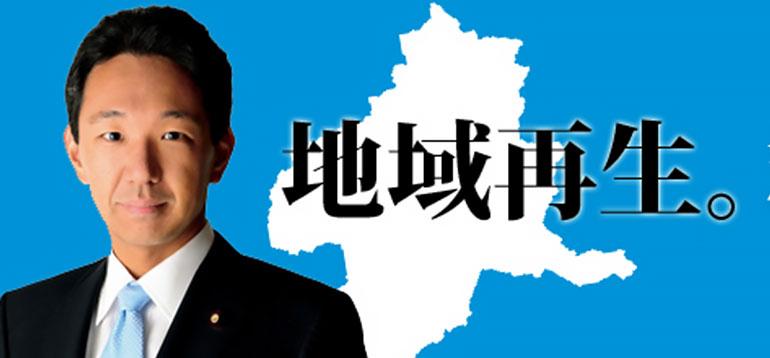 上野 宏史